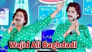 I love U Pakistan | Wajid Ali Baghdadi | New Mili Nagma Pakistan 2018