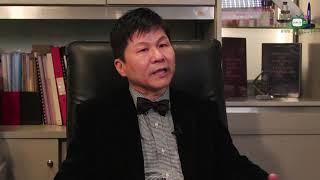 香港普通科醫生 殷錦新醫生-1.整容和整形有什麼分別!