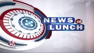 News Headlines   Samatha Accused Chargesheet   Alcohol In Disha Body   Ayesha Meera Re-Postmortem
