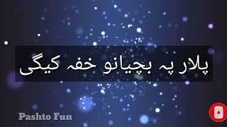 Pashto whatsapp status karan khan song