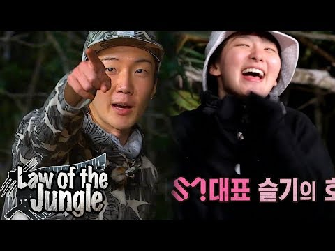 SEULGIs An Encore For Her Fans~ Law of the Jungle Ep 322