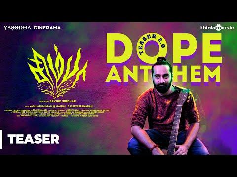 Simba Teaser 2.0 - Dope Anthem   Bharath, Premgi   Arvind Sridhar   Vishal Chandrashekhar