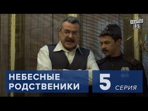 Ералаш в кино (2017) » Смотреть онлайн фильмы и сериалы