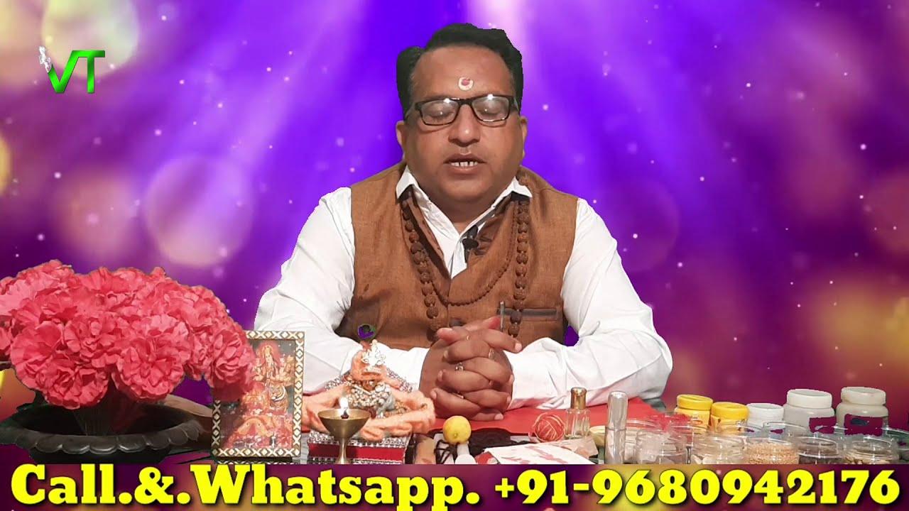 मंत्र तीन बार बोले और Vashikaran होते हुए खुद सामने देखे - Fast Vashikaran Specialist