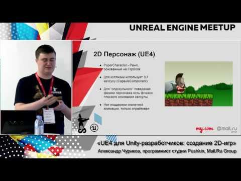 Геймдев -Какой размер спрайтов выбрать для 2D игры на Unity - 3 Правила by Artalasky