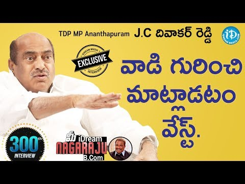 Anantapur TDP MP JC Diwakar Reddy Exclusive Interview || మీ iDream Nagaraju B.com #300