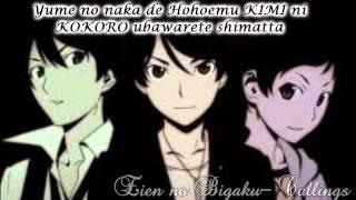 Eien no Bigaku-Callings Lyrics thumbnail