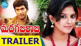 Vishal's Madha Gaja Raja Movie Trailer || Anjali ||  Varalakshmi