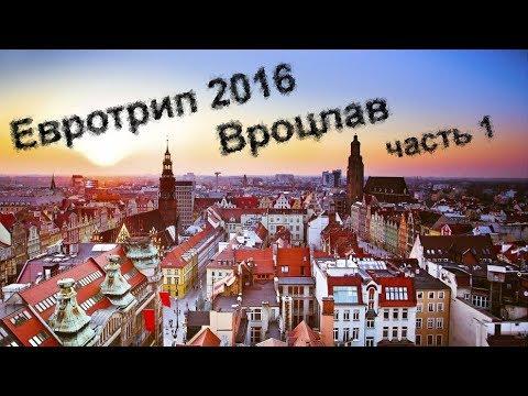 Государственная экспертиза проектов Астрахань - Главная