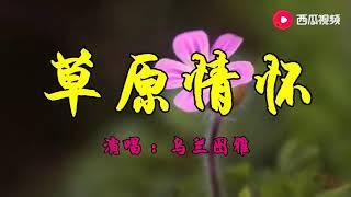 Nhạc hoa
