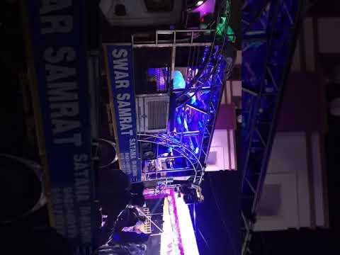 Swar Samrat Band Satana Pawari song | Pawari music | Kawadi music