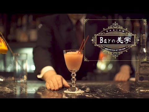 """硬い雰囲気を砕く爽やかなカクテル """"フローズン・アイスブレーカー(Frozen Ice-breaker)""""   Barの美学[barism]"""