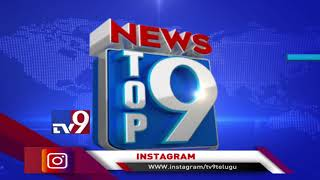 Top 9 World News  -TV9