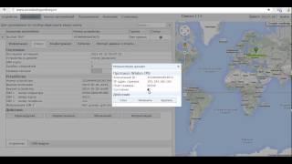 Спутниковый мониторинг транспорта. Что может блок RZ 100?(, 2015-01-22T22:09:55.000Z)