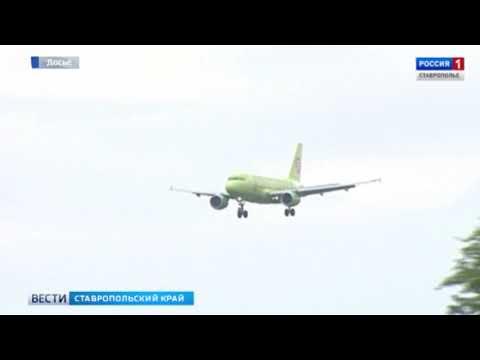 Туман не пустил в Ставрополь два самолета