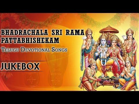 Dr.M  Balamuralikrishna ll Bhadrachala Sri Rama Pattabhishekam ll Telugu Devotional Songs