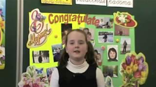 Открытый урок ко Дню 8 марта во 2 классе