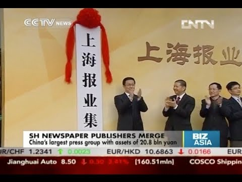 Merger Creates Biggest Media Group in China
