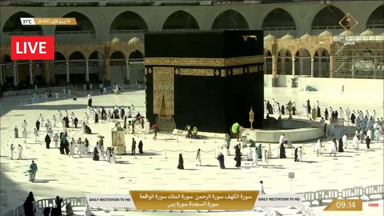 Download Makkah Live HD | مكة المكرمة بث مباشر | قناة القرآن الكريم | |Masjid Al Haram Today