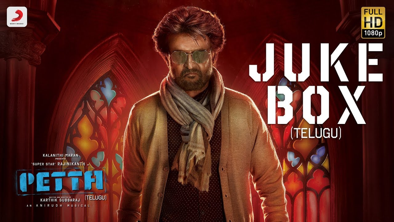 Petta Telugu - Official Jukebox | Superstar Rajinikanth | Sun Pictures |  Karthik Subbaraj |Anirudh