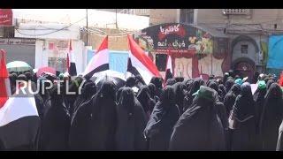 Yemen: Women's group protest their targeting in ongoing Yemeni Civil War