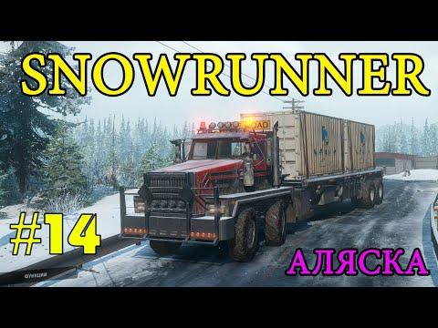 SnowRunner ► Сложный путь  ►#14