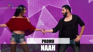 Naah | Dance Choreography | Dance With Madhuri | Promo