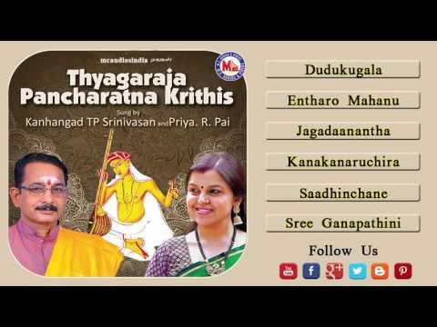 thyagaraja pancharatna keerthanas mp3