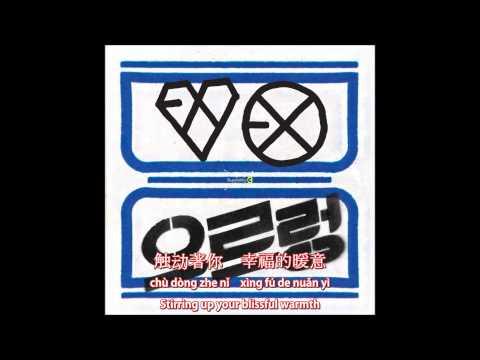 [ENG SUB + PINYIN + CHI] EXO-M - XOXO