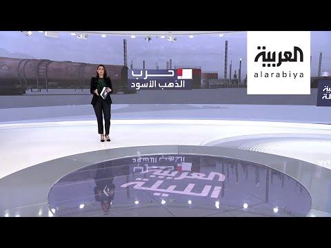خريطة حقول النفط الليبية بين سيطرة الجيش والوفاق  - نشر قبل 29 دقيقة