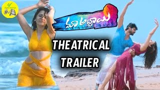 Latest Telugu Movie Maa Abbayi Theatrical Trailer 2017 | Sree Vishnu,Chitra Shukla | creative movies