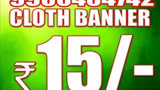 Flex Ban Digital Banner Printing Machine - BerkshireRegion