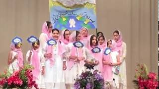 Bangla Report of Annual Ijtema of Nasirat ul Ahmadiyya South Virginia USA