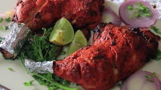 Chicken Tandoori Recipe | Restaurant Style Homemade Chicken Tandoori | Easy Chicken Recipes