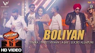 Boliyan | Tinka | Preet Siyaan | A-Jay | Lucky Allapuri | Punjabi Music Junction 2017 | VS Records