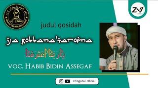 Download azzahir terbaru || Ya Robbana'tarafna (lirik+arti)