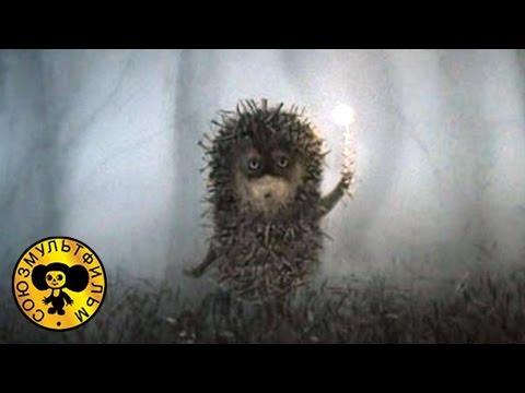 Ежик в тумане — смотреть онлайн — КиноПоиск