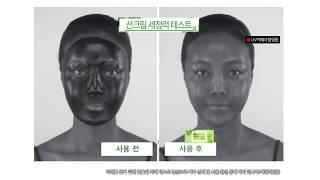 징코 수딩 앤 클렌징 티슈의 선크림 세정력 테스트!