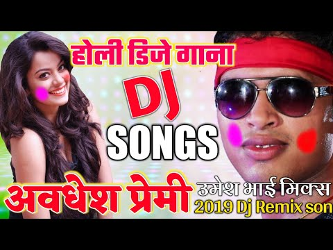 New Bhojpuri Song 2019 Holi Dj Remix Awadhesh Premi | Bhojpuri Dj Mix Songs Dance