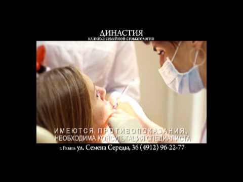 Прайм-стоматология 2013