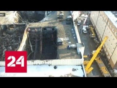 """Охранник """"Зимней вишни"""" отключил оповещение о пожаре - Россия 24"""