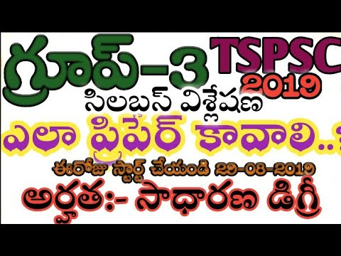 Repeat Telangana employes IR information-2019 by Do or die
