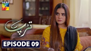 Tarap Episode 9 HUM TV Drama 9 May 2020