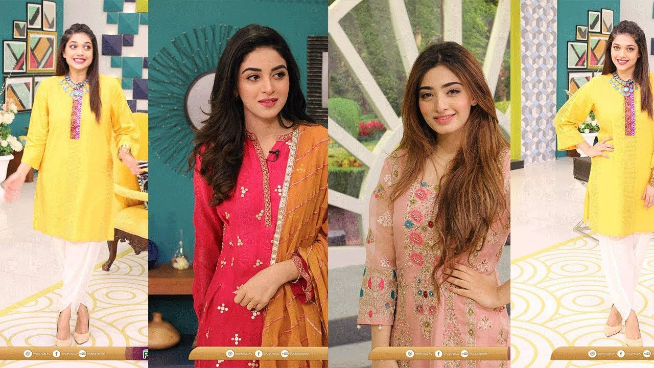 Jago Pakistan Jago With Sanam Jung And Cast Of Drama Aik Larki Am Si In Today Show 22 June 2018 Youtube