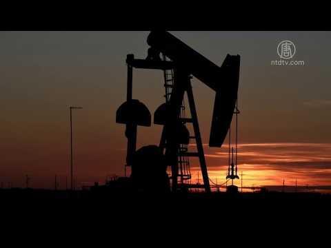 美一州产油量堪比一国 禁油伊朗有底气(美国_能源情报署)