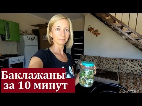Неделю едим баклажаны только такими! - Видео из ютуба