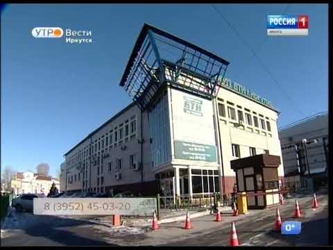 Росреестр по Иркутской области проведёт прямую линию по процедуре обжалования решений о приостановле