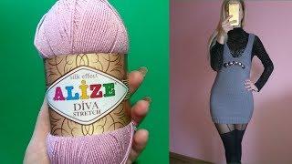 Обзор пряжи Ализе Дива стрейч/Alize Diva strech silk effect