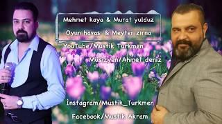 Mehmet kaya & Murat yulduz oyun havasi meyter zirna 2017 محمد قيا - مراد يلدز اوين هواسى ميتر قيا