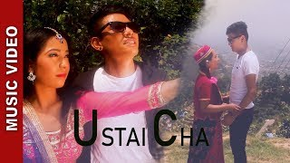"New Nepali Song - "" Ustai Chha Basna "" 